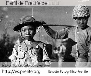 Perfil de PreLife de 朱学楷
