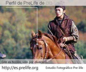 Perfil de PreLife de 秦朗