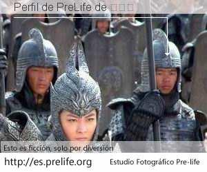 Perfil de PreLife de 章啓靈