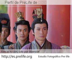 Perfil de PreLife de 周士鈞