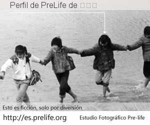 Perfil de PreLife de 康铁立