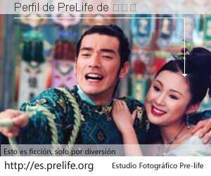 Perfil de PreLife de 陈梓键