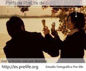 Perfil de PreLife de 黄诗音