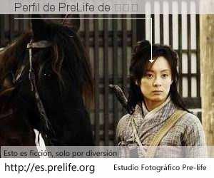 Perfil de PreLife de 李代玺