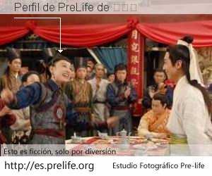 Perfil de PreLife de 徐建青