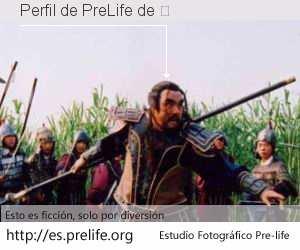 Perfil de PreLife de 鲍