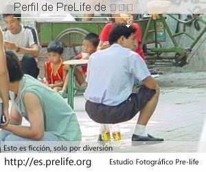 Perfil de PreLife de 吴碧华