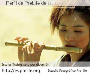 Perfil de PreLife de 黃常鈞